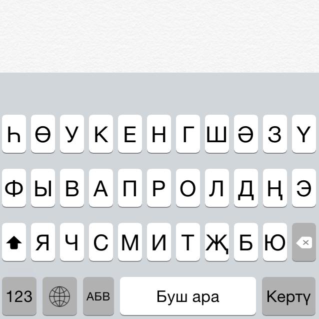 kvadrat_iPhone-5S-2